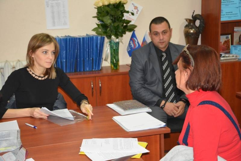 Политические планы Натальи Поклонской после ухода из Госдумы