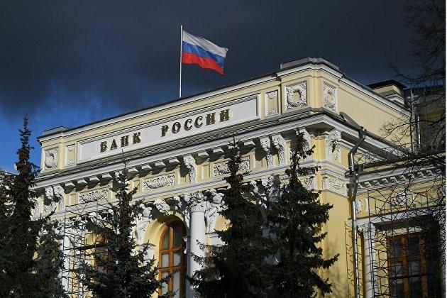 Графики работы банков Москвы в период с 15 по 19 июня 2021 года