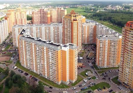 Что такое выкуп квартир