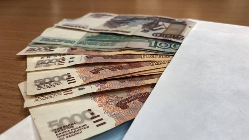 Какой размер заработной платы у Героя труда в России