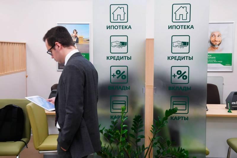 Популярность ипотеки: зачем россияне берут вторую