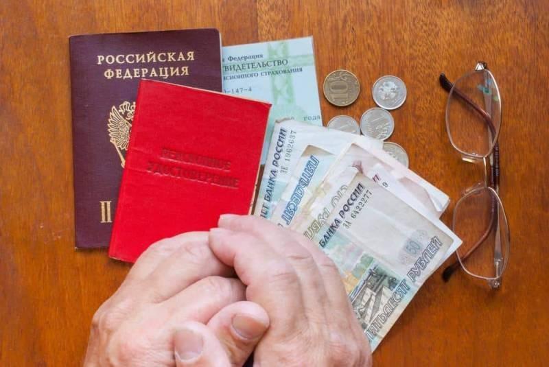 Кто может получать пенсию 446 тысяч рублей