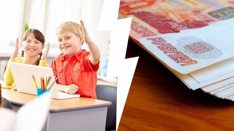 Кто может получить уже летом 2021 года 10000 рублей от президента РФ