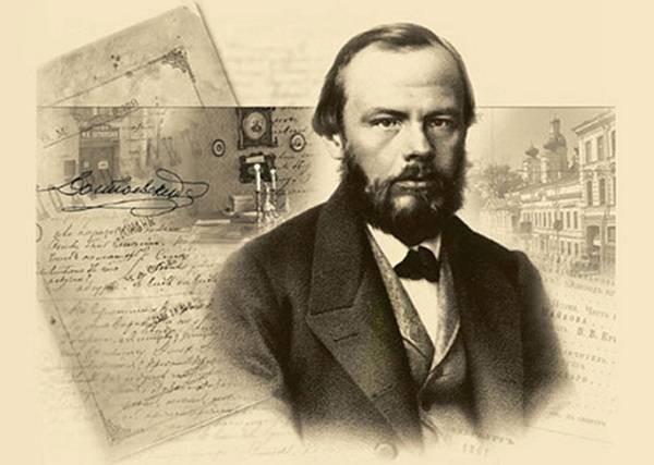 Предсказание Федора Достоевского о будущем России сбылись