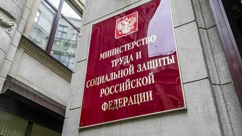 В России признали законным увольнение работников без прививок