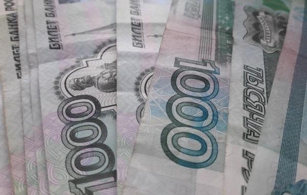 Свыше двух миллионов россиян не получили накопительные пенсии