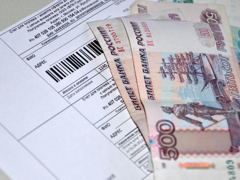 С 1 июля 2021 года в Москве опять вырастут тарифы на ЖКХ