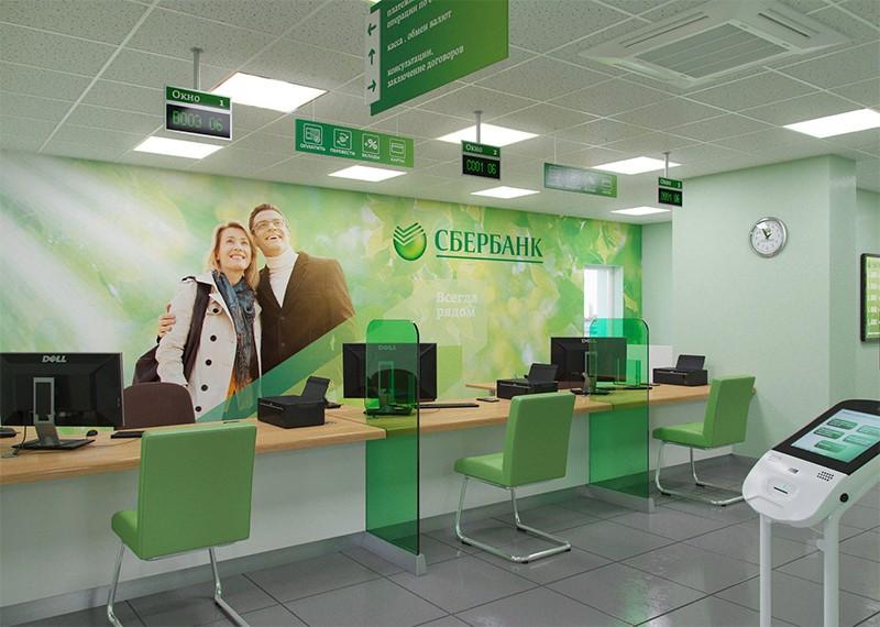 Сбербанк России готовится к дефолту в сентябре 2021 года – СМИ