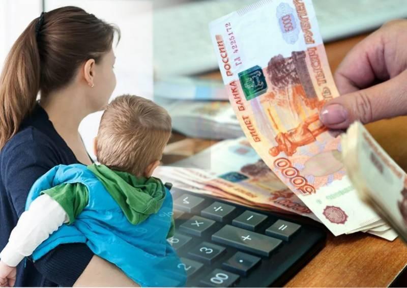 Кто может получить 55 тысяч рублей по уходу за ребенком