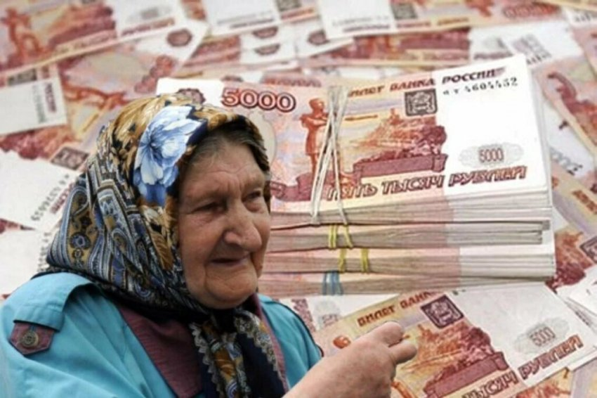 Какая доплата положена к пенсии после 80 лет в 2021 году