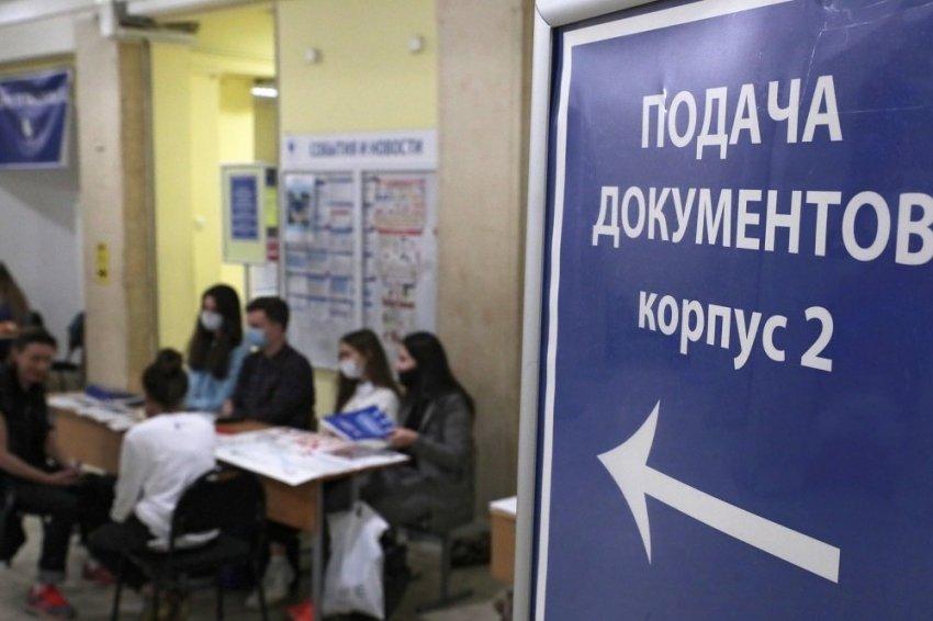 В России заработали новые правила при поступлении в вуз в 2021 году