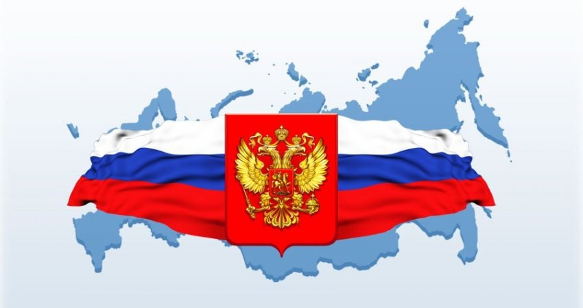Красивые и прикольные картинки с Днем России, 12 июня