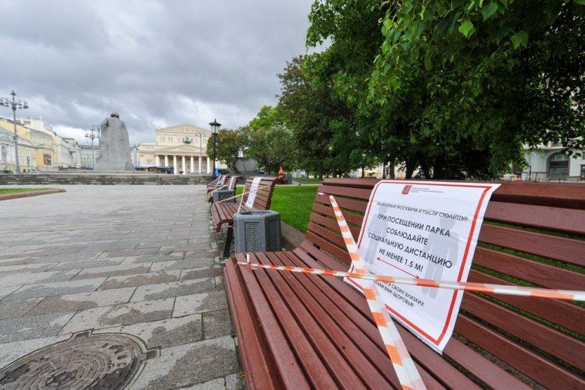 Собянин заявил о резком осложнении ситуации с коронавирусом в Москве