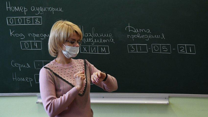 ЕГЭ по русскому языку в 2021 году, когда будут известны результаты и где их посмотреть