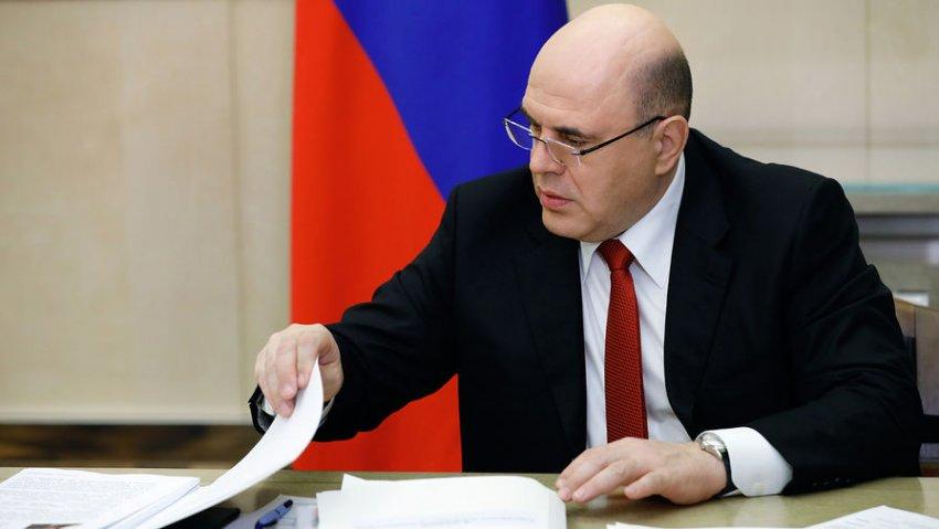 Премьер-министр РФ Михаил Мишустин объявил об изменениях в системе ОМС в 2021 году