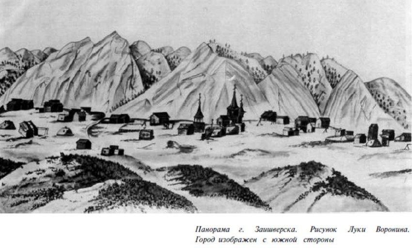 Заполярная Помпея: пара фактов о городе-призраке в Якутии