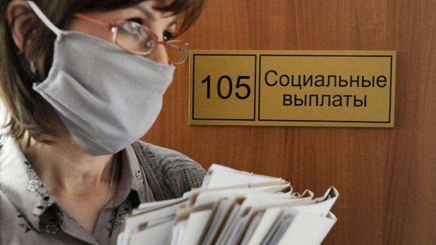 Новые социальные выплаты ожидают россиян с июля 2021 года