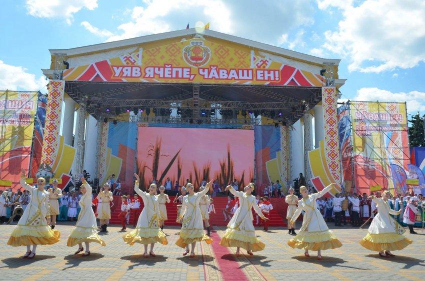 Чувашия громко отпразднует День Республики, программа мероприятий в 2021 году