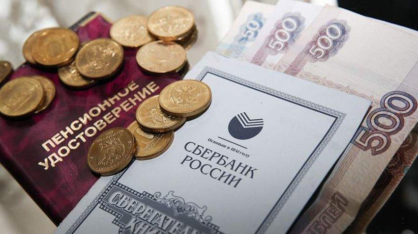 Как изменится порядок получения пенсии и соцвыплат с 1 июля 2021 года
