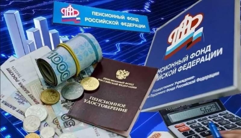 В России готовится пенсионная реформа