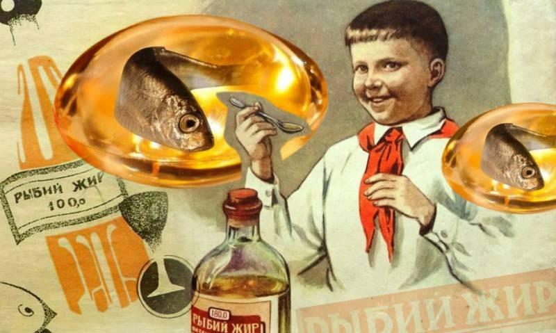 Как в СССР популяризировали рыбий жир