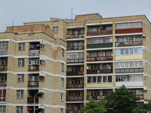 В российских больших городах начала падать стоимость недвижимости