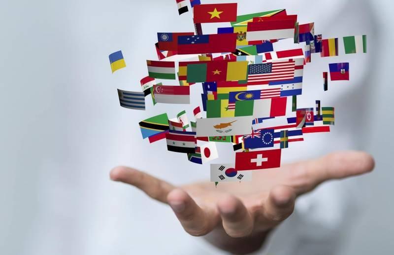 Праздники 8 июля 2021 года, отмечаемые не только в РФ, но и во всем мире