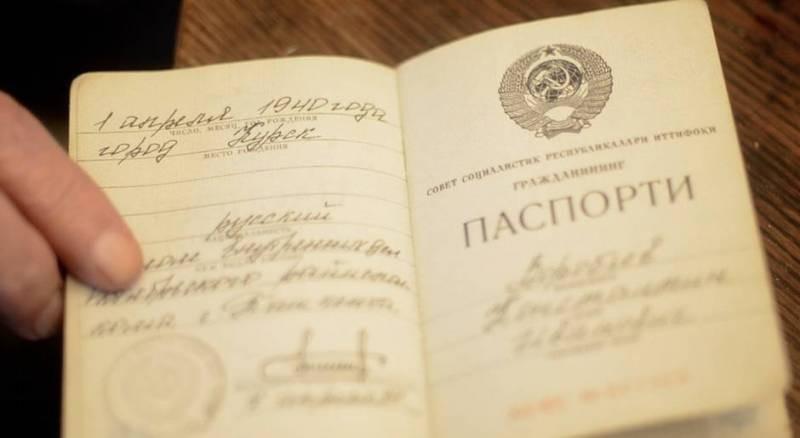 Занимательные факты про советский паспорт, о которых мало кто знает