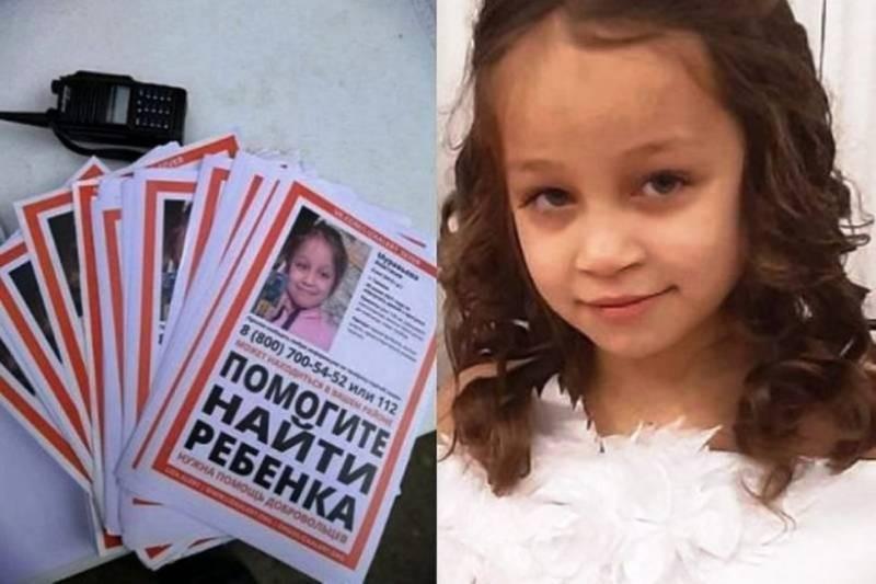 Анастасия Муравьева из Тюмени, нашлась или нет, что удалось узнать в штабе по ее поиску
