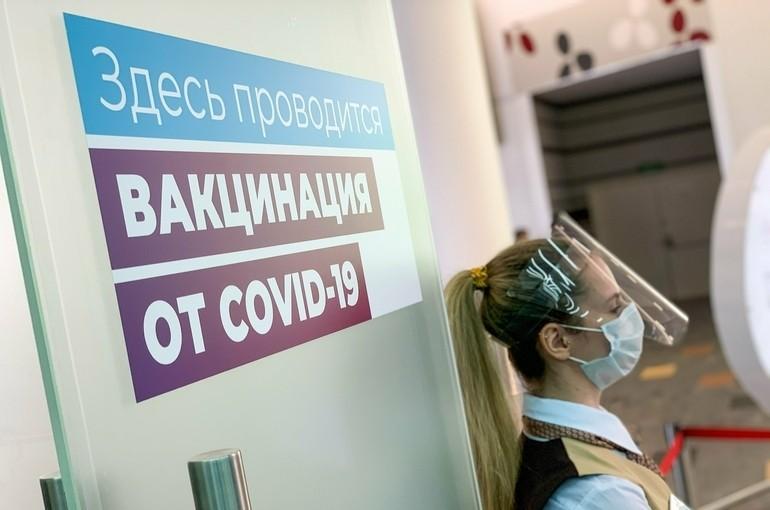 Где в Москве можно привиться вакциной «КовиВак» и каковы ее особенности
