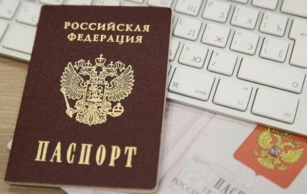 В России отменили некоторые обязательные штампы в паспорте