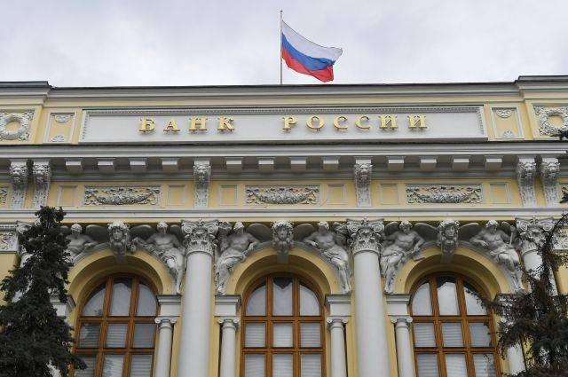 ЦБ РФ решил увеличить ключевую ставку