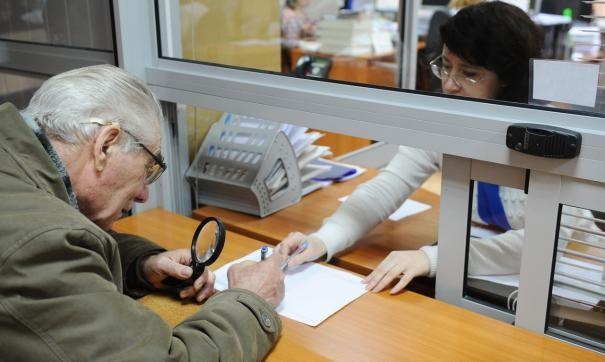 Как можно по закону увеличить пенсию в России в 2021 году
