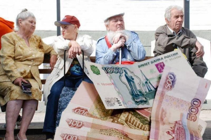 Будет ли в 2021 году индексация пенсий работающим пенсионерам