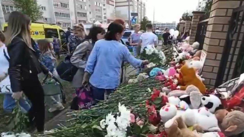 Что известно о погибших из казанской гимназии 11 мая 2021 года