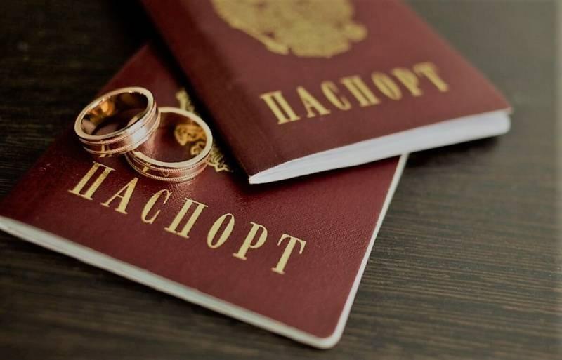 Можно ли вступить в брак снова, если обязательную отметку в паспорте отменили