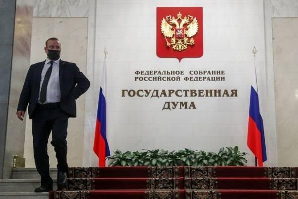 Какие выборы пройдут 19 сентября 2021 года в России