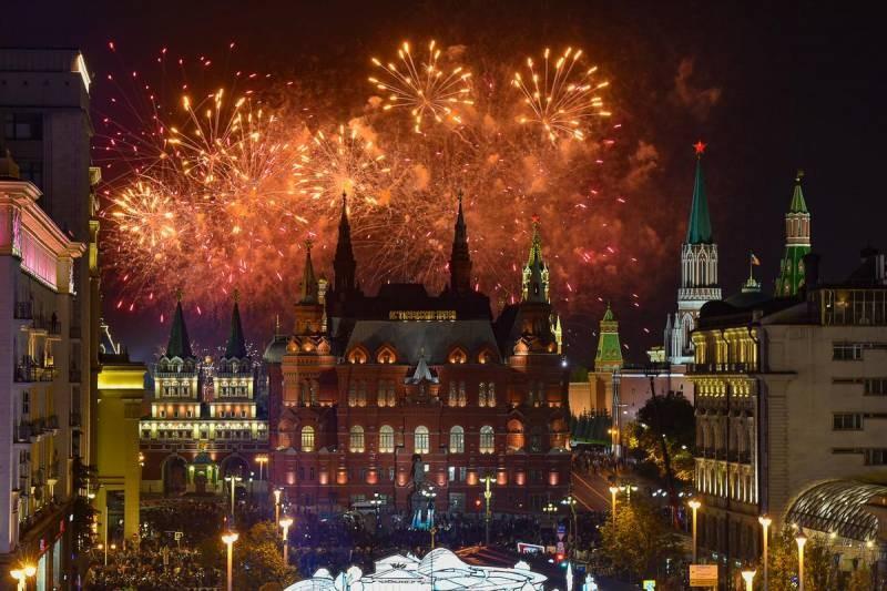 Как отметят День города в Москве в 2021 году в условиях пандемии