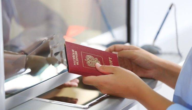Как изменились правила обмена паспорта по возрасту в России