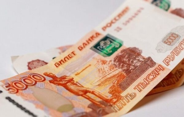 Названы сроки перечисления единовременной выплаты пенсионерам