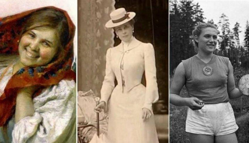 Как менялись стандарты женской красоты в России