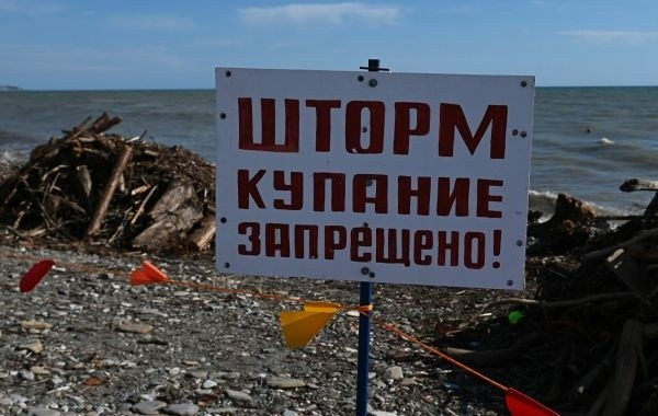 В Сочи ввели запрет на посещение пляжей