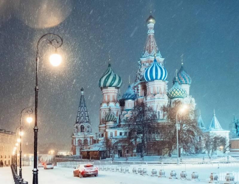 Прогноз погоды на зиму 2021-2022 года для Москвы и Московской области