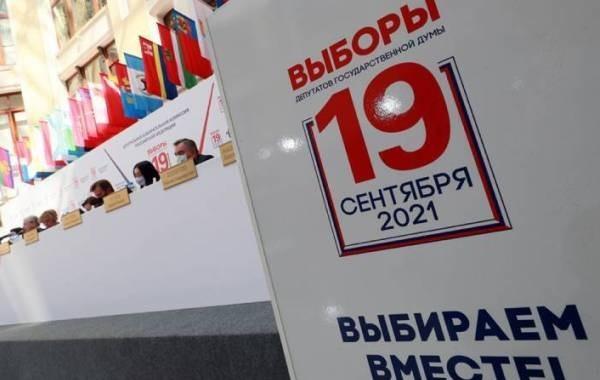В сети не публикуют данные экзит-поллов на выборах в Госдуму