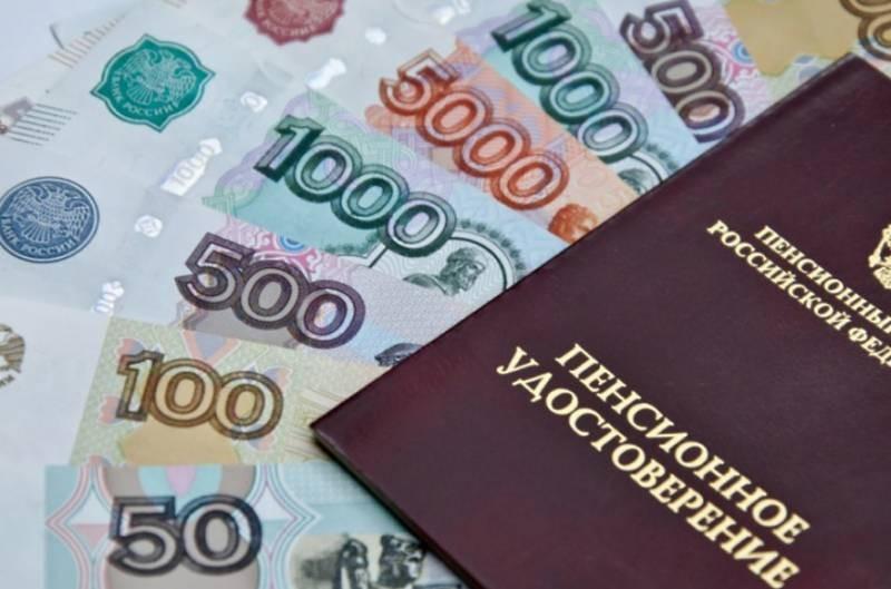 Пенсионеры старше 80 лет имеют право на двукратное повышение фиксированной выплаты к пенсии, — ПФР