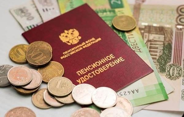 Миронов нашел способ проиндексировать пенсии работающим россиянам