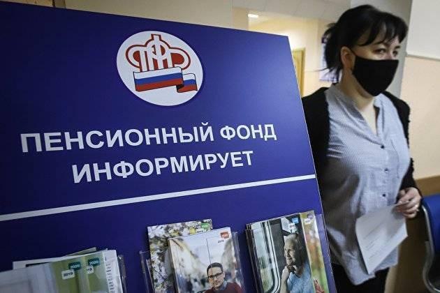 Зампред Центробанка посоветовал россиянам самим копить на пенсию
