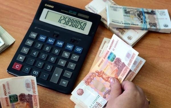 Названы категории бюджетников, которым проиндексируют зарплаты с 1 октября