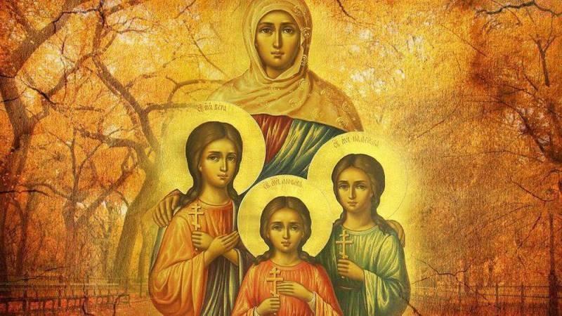 Православный праздник почитания святых Веры, Надежды, Любови и матери их Софии отмечается 30 сентября