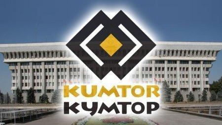 Правительство Кыргызстана отзовет из судов все иски против компании «Кумтор»